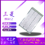代理銷售進口MBR膜片及配套膜組件三菱化學MBR膜聚偏氟乙烯