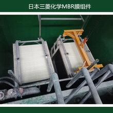 代理销售三菱膜进口MBR膜组件配置介绍说明书