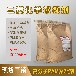 進口PAM日本三菱化學絮凝劑一級代理商陽離子KP208BM
