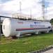 高速公路生活廢水一體化兼氧H3MBR一體化設備500T