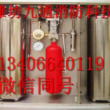 山东淄博厨房自动灭火设备张店区公司