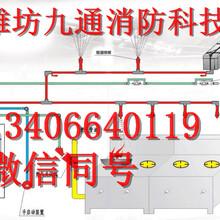 山东淄博厨房自动灭火装置生产企业