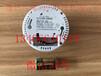 上海仓库专用独立式烟雾探测器生产制造