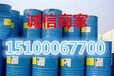 扬州回收组合聚醚价格高