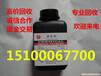 余姚回收组合聚醚价格高151000-67700