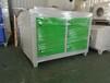 活性炭吸附箱废气吸附箱活性炭废气吸附箱