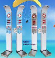 身高体重血压测量仪,超声波体检机图片