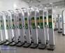 HW-600B型超声波体检机,厂家直销价格优惠