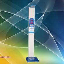 乐佳电子研发供应HW-700G广告电子人体秤质优价廉图片
