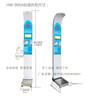 乐佳HW-900A多功能身高体重测量仪