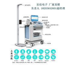 智能體檢一體機廠家供應多功能村衛生所健康一體機圖片