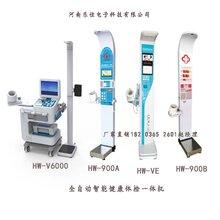 社区健康小屋设备HW-V6000健康小屋体检一体机图片