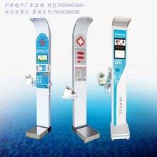 測血壓一體醫用身高體重測量儀圖片