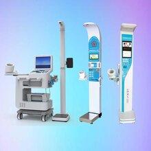智能健康管理设备HW-V6000健康管理一体机