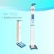 身高體重計樂佳電子身高體重測試儀