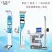 健康小屋體檢設備HW-V6000智能體檢儀