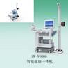 健康小屋體檢一體機hw-v6000智能健康檢測儀器