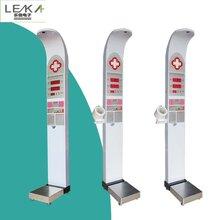 超声波身高体重秤HW-900Y自动身高体重BMI体检机