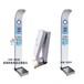 身高体重测量仪器-超声波身高体重仪
