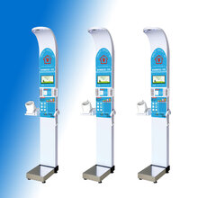 健康体检一体机乐佳HW-900A医院健康体检仪器