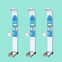 多参数健康管理一体机乐佳HW-900A智能健康一体机