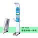 乐佳HW-900A智能健康体检仪一体机自助体检机器