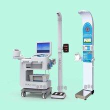 自助體檢機器-醫院全自動健康體檢一體機圖片