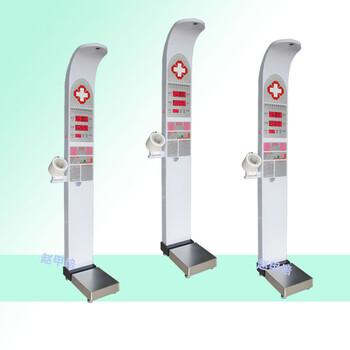 超聲波體檢機廠家-樂佳全自動超聲波體檢機健康一體機