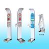 超声波体检机HW-900B测血压身高体重健康一体机