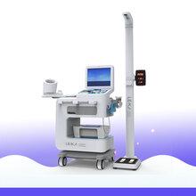 健康小屋廠家公衛系統一體化健康小屋體檢機圖片