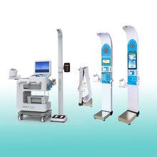 智能健康一体机价格-卫生院全自动智能健康体检一体机