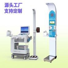 一台机器体检全身多功能智能体检一体机