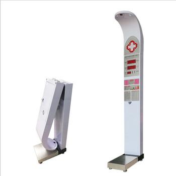 全自動身高體重測量儀廠家-超聲波身高體重儀