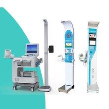 公共衛生檢測儀器-智能健康檢測一體機
