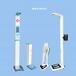 电子身高体重测量仪器-精密体检身高体重仪