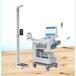 智能體檢一體機健康小屋系統健康智能體檢一體機