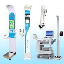 HW-VE乐佳健康管理中心健康体检一体机全自动体检图片