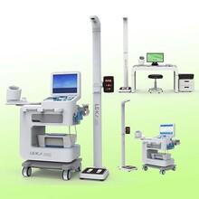 HW-V6000健康管理设备健康一体机健康自助图片