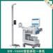 hw-v6000智能體檢一體機健康管理智能一體機