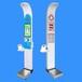 超聲波體檢機智能身高體重測量儀超聲波體檢一體機