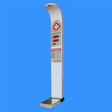 电子身高体重秤测量身高体重bmi检测仪图片