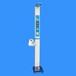 樂佳電子身高體重計操作簡單