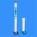 便携式身高体重仪_身高体重一体测量仪