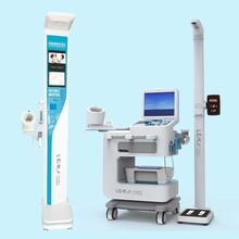 健康智能体检一体机HW-V6000C体检信息化管理系统图片