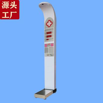 成人身高體重自測身高體重測量儀
