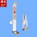 HW-900B身高體重血壓超聲波體檢機