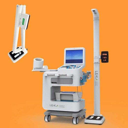 智能健康管理一体机hw-v6000多功能健康管理机