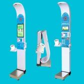 HW-900A智慧公卫健康体检一体机