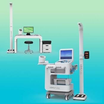 一体化健康小屋体检机自助健康体检一体机