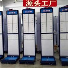 HW-800F人體身高體重足長信息采集儀圖片
